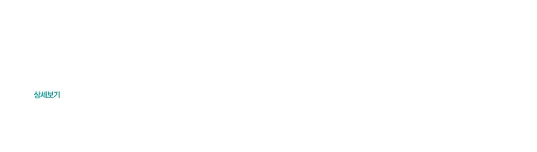 하나이주개발공사 EB-3